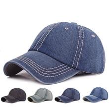 Джинсовая Шляпа утконоса Мужская и Женская бейсбольная кепка потертый джинсовый козырек монохромная Простая мужская бейсбольная кепка модная повседневная синяя кепка