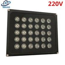 AC220V 30 Leds Illuminators IR Infrared Light LED CCTV Camera Lamp Night-vision IR Fill Light for Security Camera