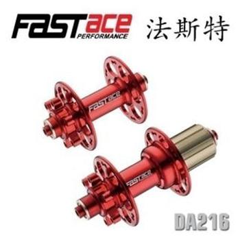 FASTACE DA216 disc brake HUB mountain bike / road bike HUB 32 hole aluminum alloy HUB bicycle wheel accessories
