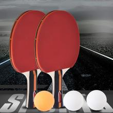 Quality 2pcs/lot Table Tennis Bat Racket Double Face Pimples In Long Short Handle Ping Pong Paddle Set With Bag 3 Balls