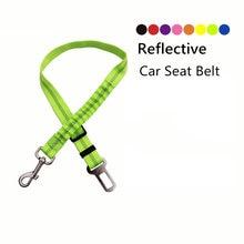 Автомобильный ремень безопасности для собак светоотражающий