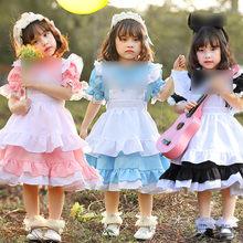 Umorden kostium pokojówki dla dzieci dla dziewczynek nastoletnia dziewczyna pokojówka Lolita Cosplay sukienka Halloween karnawał stroje imprezowe kostium wydajności