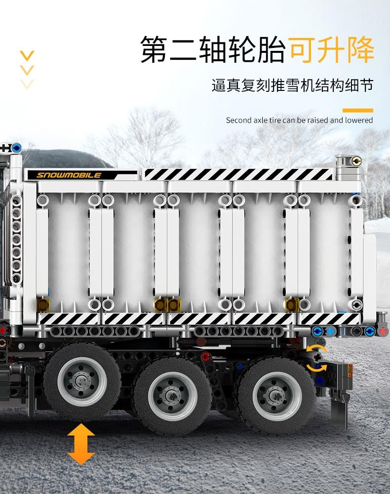 MOULD KING 13166 MOC-29800 Compatible 42078 Snowplow Truck Building Block (1694PCS) 7