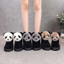 2019 Ladies Panda Cotton Boots Women Cute Winter Warm Slip Casual Shoes Breathable Boots Vulcanized Shoes Zapatos De Mujer(China)