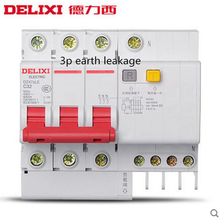 1PCS DZ47sLE 3P short circuit and Leakage protection residual current Circuit breaker DPNL 3P 40A 63A 380V
