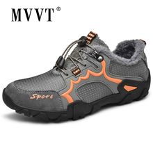 Winter Warm Men Hiking Shoes With Fur Plus Size 48 Outdoor Sneakers Sport