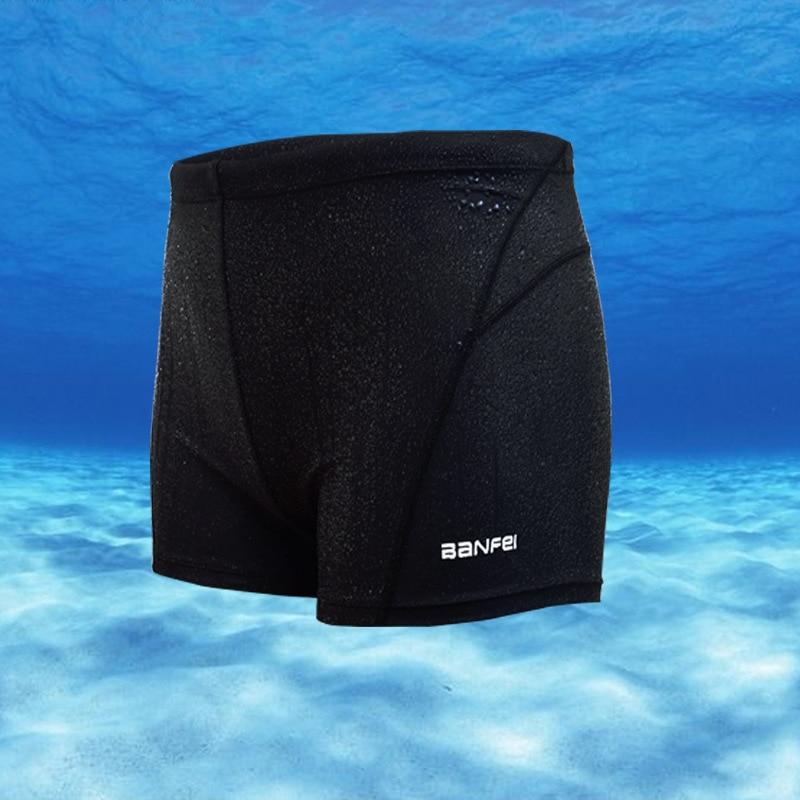 Aussiebum/MEN'S Swimming Trunks Boxer Hot Springs Swimming Trunks Men's Swimming Suit Large Sizes Availiable