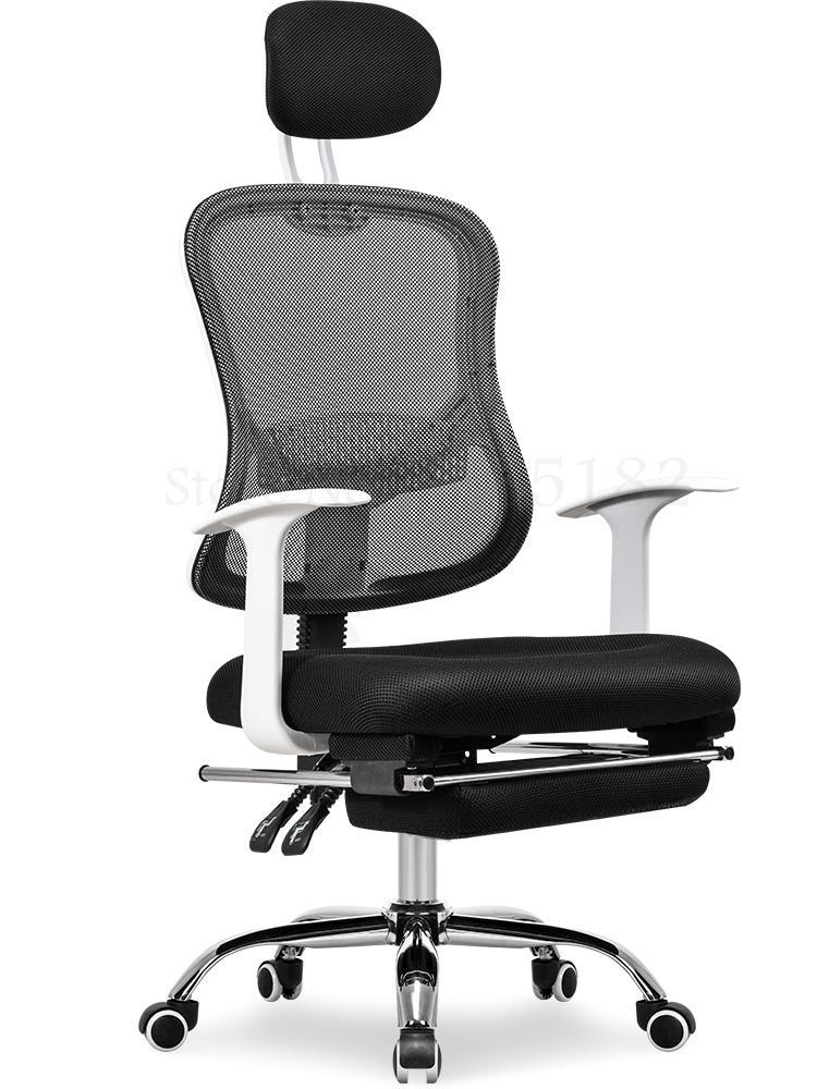 Waist Protector Reclining Computer Chair Home Study Dormitory Swivel Chair Student Learning Net Chair Staff Office Chair