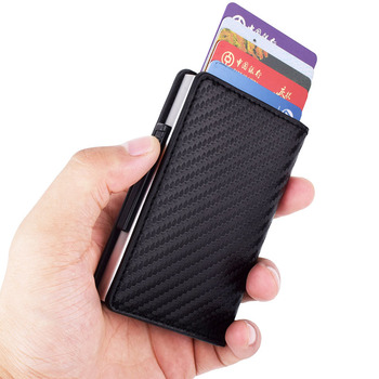 RFID Credit Card Box Case Aluminium+Leather Fashion Holder Wallet Manual Slider Anti-Scan Cover Men Women - discount item  50% OFF Wallets & Holders