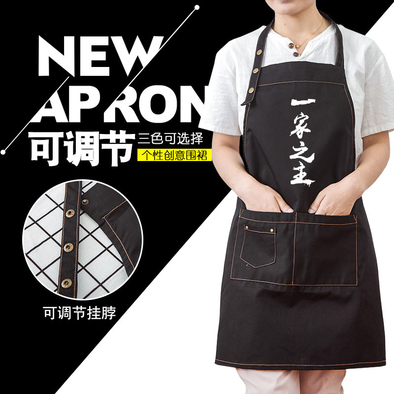 Painting Work Clothes Western Restaurant Apron Pinny Adult Barber Clothing Cooking Oil Resistant Clothes Wei Yao Qun