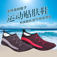 Wading Shoes Couples Sandals Water-skiing Swimming Shoes Upstream Barefoot xie tie Skin Soft Shoes Diving Shoes Manufacturers