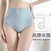 Culotte de modelage du ventre pour femmes, sous-vêtement post-partum sans couture, coupe de taille, graphène antibactérien, en pur coton, entrejambe