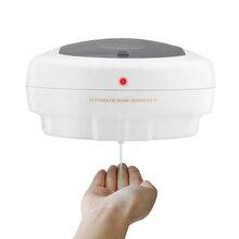 450 ミリリットル自動ソープディスペンサーハンドフリーセンサーシャワーシャンプー液体石鹸ローションボックスウォールマウント石鹸容器