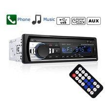 Radioodtwarzacz MP3 Bluetooth TDA7388 Podofo samochodowy odtwarzacz multimedialny JSD-520 1 Din odbiornik Stereo wejście FM Aux SD USB 12V w desce rozdzielczej