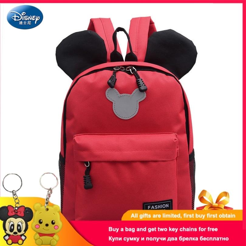 2018 Disney Mickey Mouse Childrens Schoolbag Junior Nylon Bag Boy Classic Backpack Waterproof SZZ179
