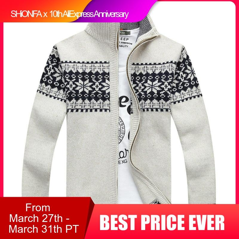 Winter Men's Slim Stand Collar Sweater Coat Tide Jacquard Wool Knitted Cardigan Full Zip Casual Warm Male Clothing For Autumn