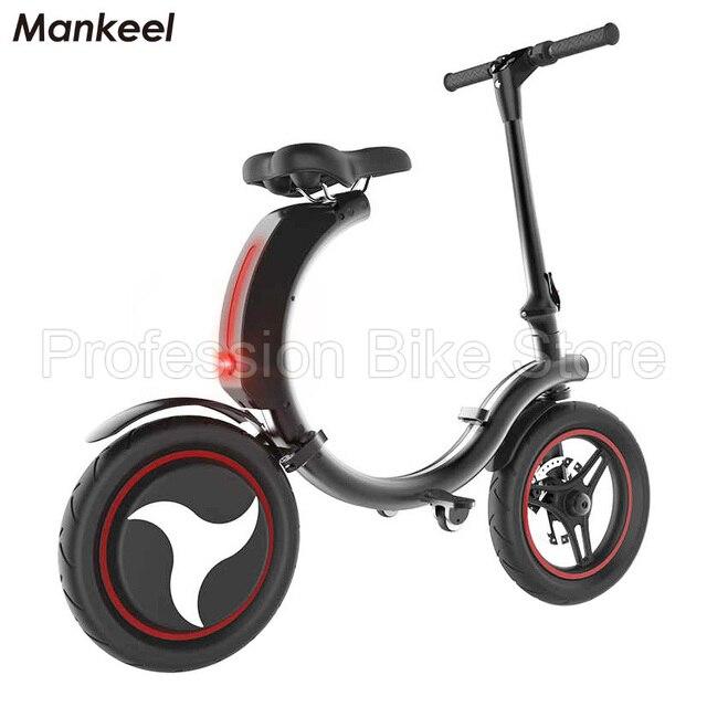 Mankeel MK114 Foldable Electric Bike 14 Inch Wheel 450W 36V 7.8AH 25KM/H E-Bike Mountain Mobility Bicycle Scooter Skateboard 1