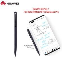 Huawei社m ペン2メイト40プロスタイラスペン磁気吸引ワイヤレス充電mペンmatepadプロ
