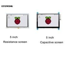 ЖК-модуль 5,0 дюйма Pi TFT 5-дюймовый резистивный сенсорный экран 5,0 дюйма ЖК-экран модуль HDMI интерфейс для Raspberry Pi 3 A +/B +/2B