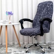 Новинка офисное вращающееся кресло эластичное чехол с защитой