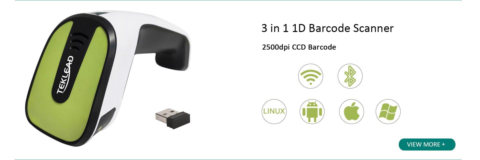 O código de barras do desktop 2d