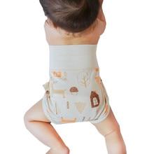 Newborn belly protector briefs belly circumference abdomen circumference summer boy girl shorts bellyband Baby organic cotton