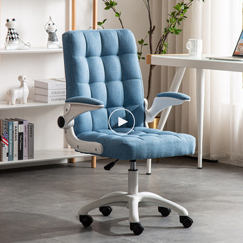 Business Office Furniture Office Chair Home Office Chair