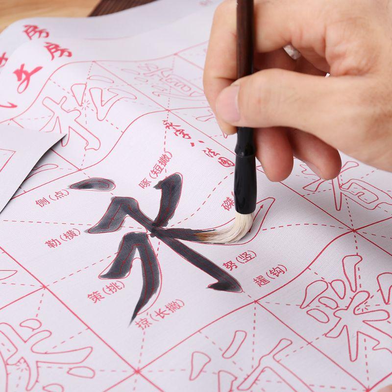 pas-d'encre-magique-eau-ecriture-tissu-brosse-tapis-de-tissu-quadrille-chinois-calligraphie-pratique-pratique-pratique-jeu-de-figures-entrecroisees