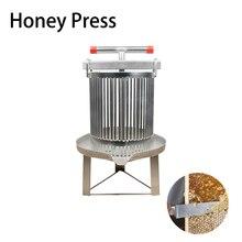 Honey Press Presser, Honey Press Extractor Honey Press Wax Press Machine Manual Stainless Steel Household Vertical Stripe Beekee недорого