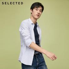 Мужская хлопковая рубашка в полоску, с длинным рукавом