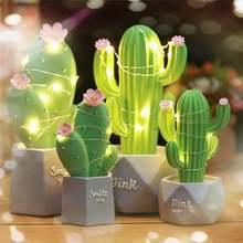 Романтический кактус светодиодный ночной Светильник милый настольные