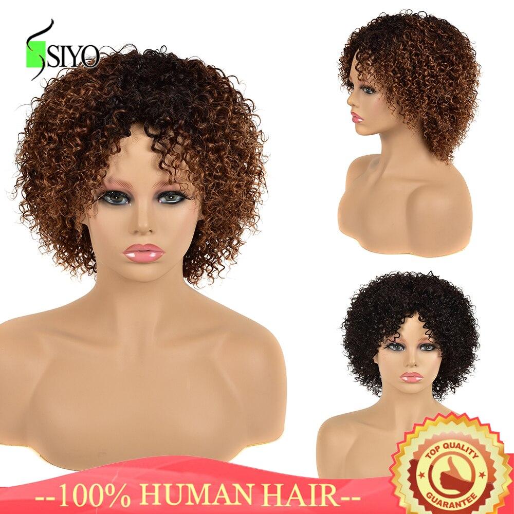 Siyo 100% peruki z ludzkich włosów dla czarnych kobiet 1b/27 Ombre krótkie kręcone brazylijski Remy ludzki włos pełna peruka z przypinana grzywka Afro loków