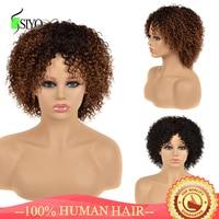 Siyo 100% Menschliches Haar Perücken für Schwarze Frauen 1b/27 Ombre Kurze Lockige Brasilianische Remy Menschliches haar Volle Perücke mit Haar Pony Afro Wellung