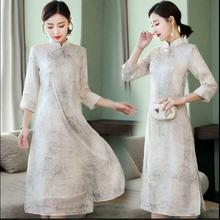 Womens New Slim Improved Retro Chinese Style Cheongsam Ethnic Printed Dress