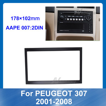 2DIN Car Auto Radio Multimedia fascia for PEUGEOT 307 2001-2008 Stereo Panel Dash Mount Special Dash Trim Installation Kit Frame image