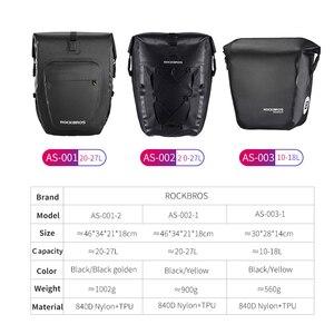 Image 2 - ROCKBROS bolsa impermeable para bicicleta, 27L, cesta de viaje para ciclismo, rejilla trasera, para maletero, accesorios para bicicleta de montaña