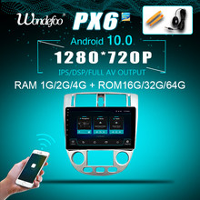 Android 10 PX6 gps para coche radio 1280*720P para Chevrolet Lacetti J200 BUICK Excelle Hrv 2004-2013 reproductor multimedia 4G NO 2 DIN DVD(China)