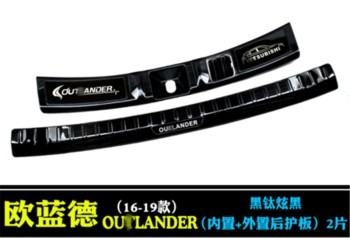 Automobile modeling for Mitsubishi Outlander 2016-2020 stainless steel Rear Door Bumper Protector sill Car styling