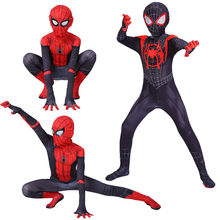 Hot Kids new children's cosplay men's pantyhose hero adventure role playing Zentai costume Halloween show jumpsuit