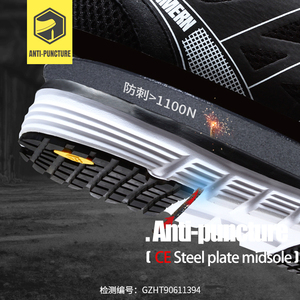 Image 3 - Larnmern 男性の鋼つま先安全靴軽量通気性抗穿刺帯電防止非スリップ反射ワークブーツスニーカー