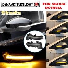 2x светильник мический светодиодный указатель поворота для skoda