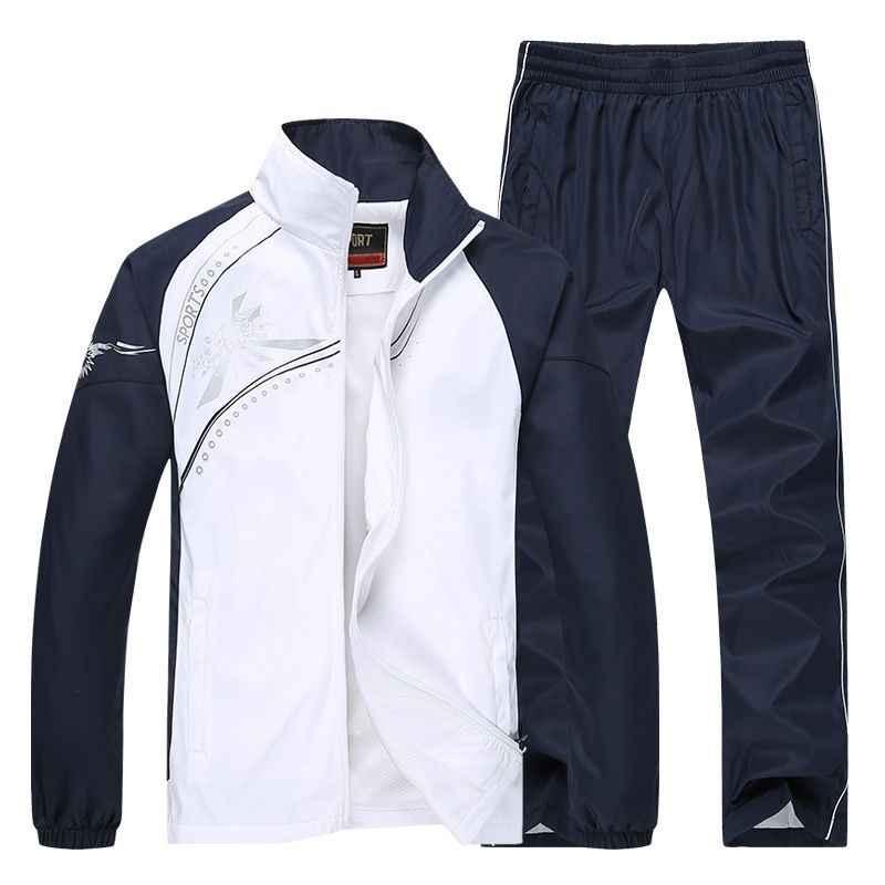 Новый размера плюс Для мужчин комплект Демисезонный Для мужчин спортивный костюм комплект из 2 частей с длинным рукавом спортивный костюм куртка + штаны, спортивный костюм, спортивный Для мужчин Костюмы, комплект спортивной одежды