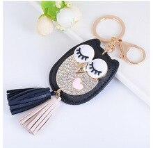 New Fashion Owl Tassel Leather Car Keychain Women Bag Charm Key ring Keys Accessories Pendant Trendy Jewelry Bag Ornaments Gift цена и фото