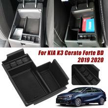Caixa de armazenamento do braço central carro auto organizador console luva bandeja caso para kia k3 cerato forte bd 2019 2020