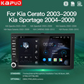 Kapud Android 7 ''автомобильный Радио мультимедийный видео плеер навигация GPS для Kia Cerato/Sportage/Forte/Spectra/Morning/VQ/Sedona SWC