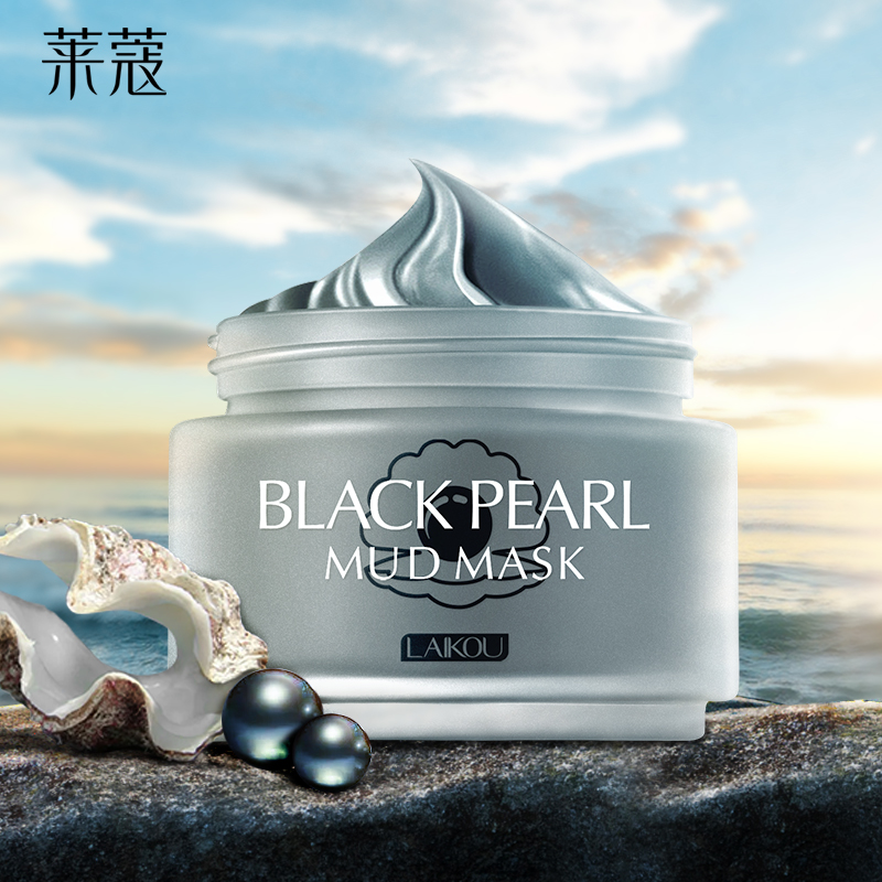 LAIKOU Black Pearl Mud Mask Volcanic Mud Repair Face Moisturizing Whitening Hydrating Face Care Oil Control Korean Skin Care