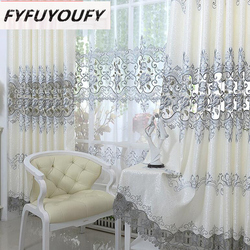 2 color Modern luxury elegant Printed curtain Window blinds Kitchen curtain for Living Room Flat Windows curtains can Customized