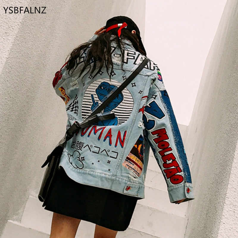Chic Denim Jacket 여성 의류 2020 하라주쿠 Streetwear 여성 가을 패션 진 코트 루스 그래피티 스페인 Blue New Surchemise