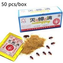 50 мешков/коробка, средство от тараканов, пестицид, Термит, моль, распылитель, ловушка для борьбы с вредителями, для уничтожения домашней приманки, отпугиватель тараканов, порошок, микро-токсичный