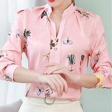 Camisas De chifón De oficina informales 2020 para Mujer, camisas blancas De talla grande para Mujer, blusa De primavera otoño 5XL